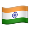 India emoji apple
