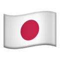 Japan emoji apple