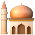 Mosque Emoji Apple